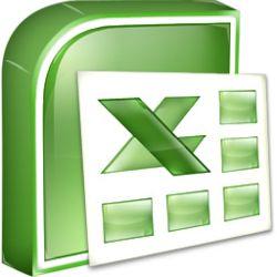 График на курсове по MS Excel
